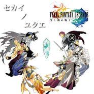 Sekai no Yukue from Final Fantasy Legends