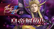 DFF2015 Emperor SS2