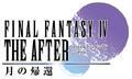 FF4TA logo