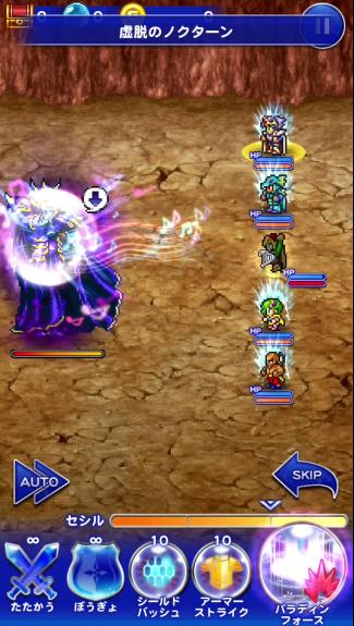 Burst Mode (Record Keeper)/Final Fantasy IV