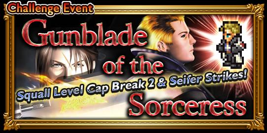 Gunblade of the Sorceress