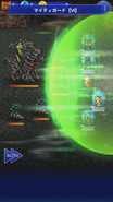 FFRK Mighty Guard FFVI