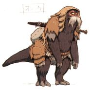 Orc FFXI Early Concept Art