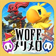 WoFFMM Icon