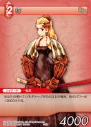 1-010c - Samurai (Female) TCG