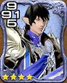 603b Aymeric