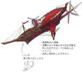 DominionAirshipDraftConcept2-fftype0