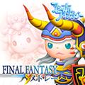 TFFAC Song Icon FFI- Final Fantasy Medley (JP)