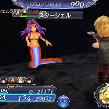 DFFOO Starshell.png