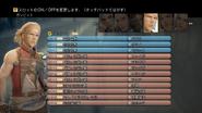 FFXII-HD-Gambits-Menu