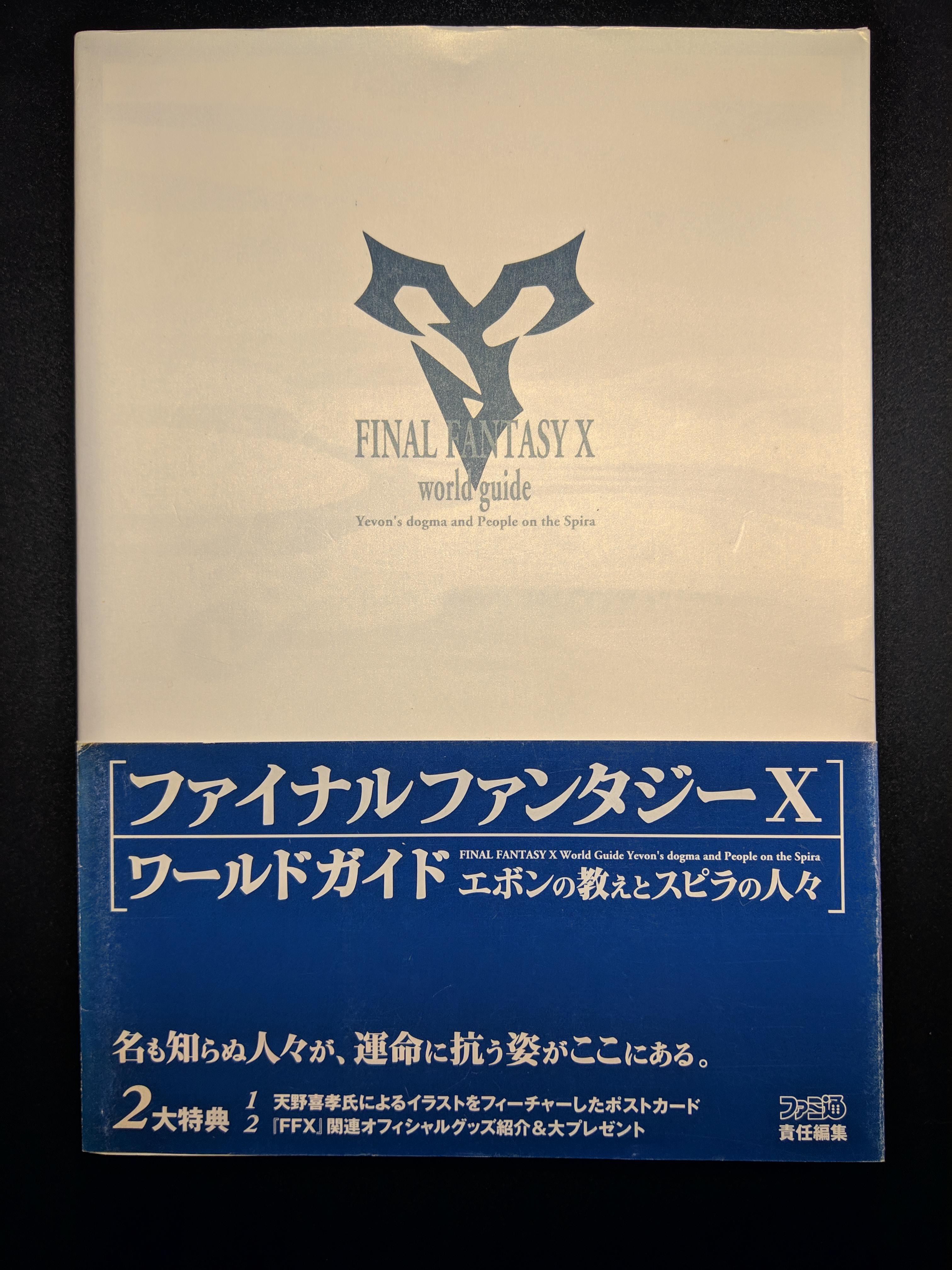 Final Fantasy X World Guide