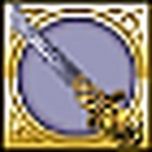 PFF Joyeuse Icon 2.png