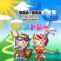 TFFAC Song Icon BRAFF- FF Medley (JP)