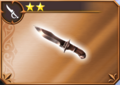 DFFOO Bronze Knife