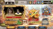FFDCG menu screenshot 02