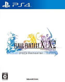 FFX-X-2 HD Remaster PS4 JP Cover.jpg