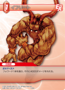 FF TCG FFT Ifrit