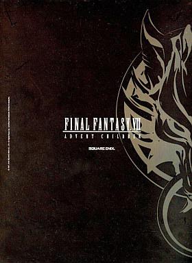 Final Fantasy VII: Advent Children program