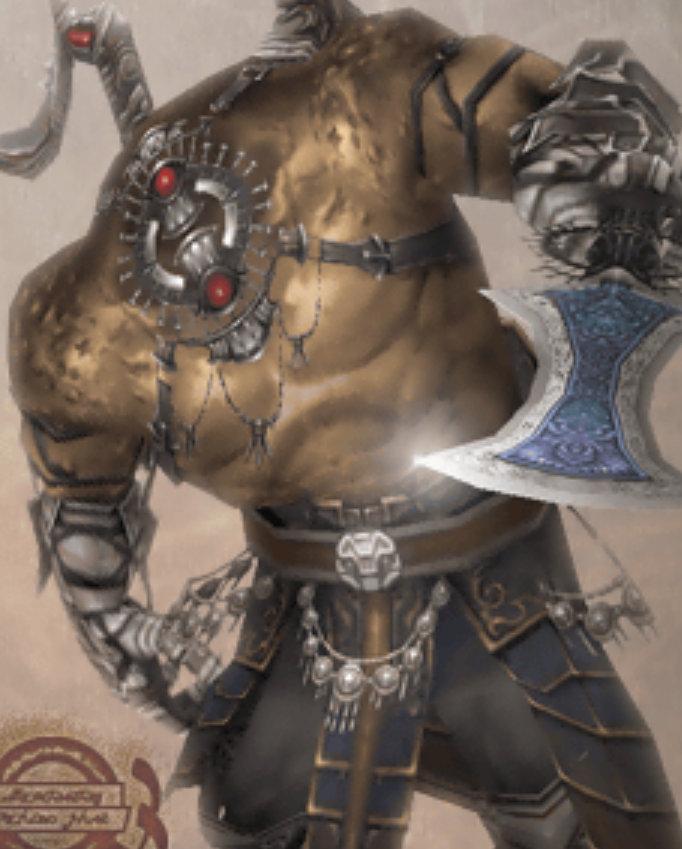 Avenger (Final Fantasy XII enemy)