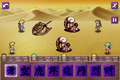 Bushido-eight-abilities-android