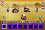 Bushido-eight-abilities-android