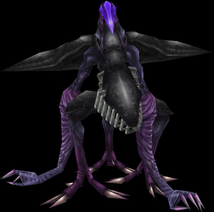 Propagator (Final Fantasy VIII)