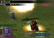 FFX-2 Dragon Fang