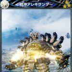 MFF War God Alexander - Warrior.jpg