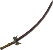 Masamune-ffxii