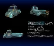 Shinra sA-37 vehicle from FFVII
