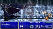 FFIV PSP - Summon Shadow Dragon