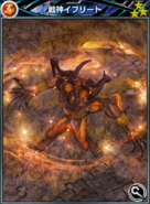 MFF War God Ifrit - Mage