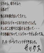 Zack's Final Letter