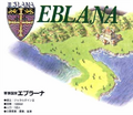 EblanSFCManual