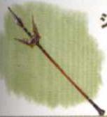Javelin FFIX
