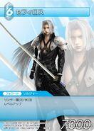 3-028E Sephiroth