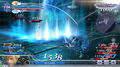 DFF2015 Blade Beam