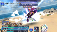 DFFOO Fang and Claw