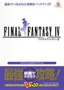 FFIV Wonderswan Color Square Official Guide Book