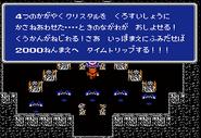 FFRK Chaos Shrine of Yore, Part 1 JP FFI