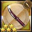 FFRK Assassin's Dagger FFV