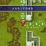 FF1 3DS Melmond.jpg