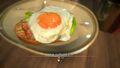 Final Fantasy XV Camping Egg In The Basket