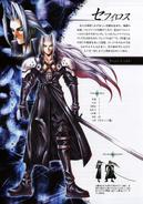 Sephiroth ultimania omega scan