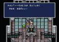 FFRK Lunar Subterrane, Part 2 JP FFIV
