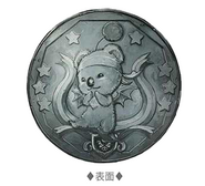 Moogle Medal artwork for Final Fantasy VII Remake