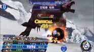 DFFOO Howling Fist