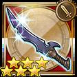 FFRK Ultima Sword FFII