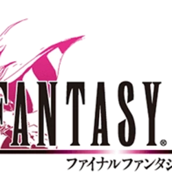 Final Fantasy II.png