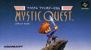 Mystic Quest Japan boxart